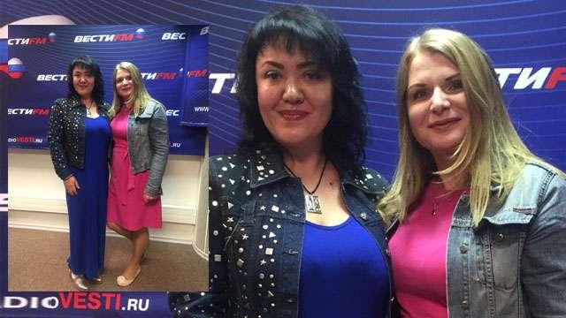 ВЕСТИ FM  Ангелина Сиротина и Татьяна Гольнева